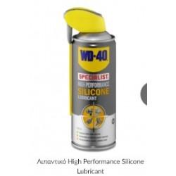 WD-40 Σπρέι σιλικόνης Silicone Lubricant 40ml