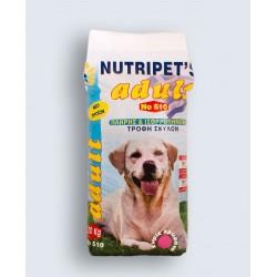 Σκυλοτροφή Adult 510 Nutripet 20/10