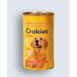 CROKIES Κοτόπουλο 2026 Nutripet